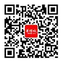 海丰华耀城订阅号二维码