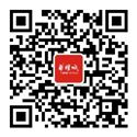 衡阳华耀城订阅号二维码