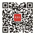 南阳华耀城订阅号二维码